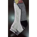 Парагон мъжки памучни чорапи