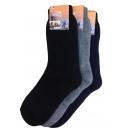 ART. SE 615 C мъжки вълнени чорапи