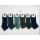 ART. 3022 пухкави чорапи