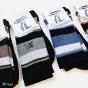 Art. E504 памучни мъжки чорапи