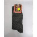 Пентаграм-2 памучни мъжки чорапи