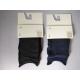 Zedd / 1492 фигурални чорапи