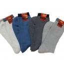 Sport Line мъжки памучни чорапи
