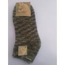 Susan Calze Babuccia Multicolor вълнени чорапи
