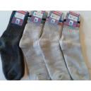 Памучни чорапи над глезен